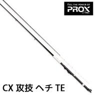 漁拓釣具 PROX CX 攻技デХ TE 240 (前打竿)