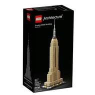 21046【LEGO 樂高積木】世界建築Architecture系列-帝國大廈(3)