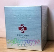 【台塑生醫館】FORTE Ceramide 舒緩修護滋養霜 55ML 市價$1680
