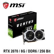 MSI 微星 GeForce RTX 2070 VENTUS 8G 顯示卡