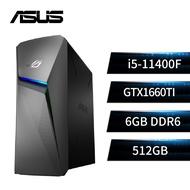 華碩 ASUS 桌上型電腦(i5-11400F/16G/512G/GTX1660Ti/W10) G10CE-51140F121T