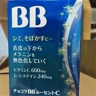 日本Chocola bb藍色