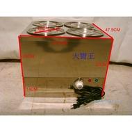 20cm溫控四格菜桶/溫控4格菜桶/插電保溫鍋/醬料保溫桶/隔水加熱保溫 /濃湯鍋