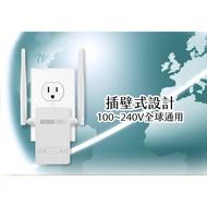 ~協明~ TOTOLINK EX200 WIFI 無線訊號強波器 / 手機訊號不好不適用不要再問了