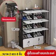 กล่องรองเท้า พลาสติก ที่วางรองเท้า ชั้นวางรองเท้า ที่เก็บรองเท้า ชั้นวางรองเท้า ตู้เก็บรองเท้า ตู้ใส่รองเท้า กันฝุ่น กันน้ำ ประหยัดพื้นที่ ตู้เก็บรองเท้า  มีสองขนาดให้เลือก กล่องเก็บรองเท้า