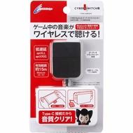 日本CYBER品牌 藍芽耳機支援 藍芽音訊傳輸裝置  NS/PS4 無線耳機用