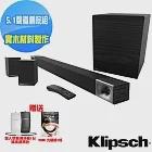 【美國Klipsch】5.1聲道微型劇院組Soundbar Cinema 600 5.1 送山水快煮壺+1.8m光纖線