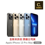 Apple iPhone 13 Pro Max 256G 6.7吋 空機【吉盈數位商城】歡迎詢問免卡分期