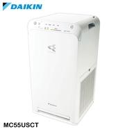 DAIKIN 大金 12.5坪/5~10坪閃流空氣清淨機 MC55USCT/MC40USCT