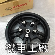 機車工場 雷霆 G6 Brembo 雷霆150 特式版 後面 後鋁合金鋼圈 鋁框 KYMCO 正廠零件