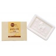 anumi 澳洲OFC頂級天然保養品-純山羊奶香皂