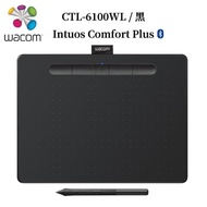 【Wacom】福利品★Intuos Comfort Plus Medium 藍牙繪圖板-黑色(CTL-6100WL/K0-C)