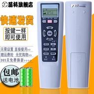 Haier Air Conditioning Remote YR-W08 Universal YR-W02 YR-W03 YR-W04 YR-W01