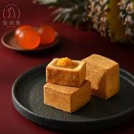【聖保羅烘焙花園】聖保羅Q餅5入禮盒+鳳凰酥8入禮盒(兩盒/組)