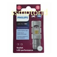 👍🆓✅ Lampu Bohlam Depan LED Beat FI ESP Beat Street By Philips Original SEDIA JUGA Di TOKO KAMI Bohlam LED - Aksesoris Motor - LED Motor - Lampu Motor