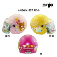 華泰 K-856/K-857 RK-6 安全帽 拉拉熊 兒童安全帽 童帽 小童 中童 半罩 《比帽王》