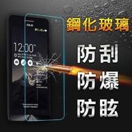 YANG YI 揚邑 ASUS ZenFone 6 2014 A600CG 鋼化9H玻璃保護貼膜 ZF6