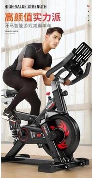 動感單車汗馬動感單車女鍛煉健身車家用腳踏室內運動自行車健身房器材