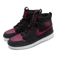 【NIKE 耐吉】休閒鞋 Air Jordan 1 High 男鞋 React底 避震 舒適 穿搭 喬丹 黑 紅(AR5321-006)