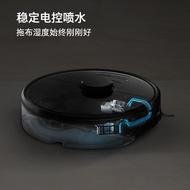 免運】掃地機器人石頭掃地機器人T7 Pro 智能家用全自動吸塵器掃擦拖地一體三合一