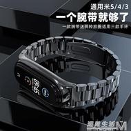 領券折後$678 小米手環5/4/3腕帶錶帶NFC版限量版金屬不銹鋼米蘭磁吸小米手環  現貨快出 SUPER SALE樂天雙12購物節