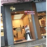 【預購】鋒味曲奇 經典「甜酸苦辣」系列(16包/盒)  港式「茶餐廳系列」曲奇(16包/盒)(1100元)