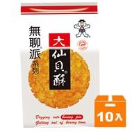 旺旺 無聊派系列 大仙貝酥 155g (10入)/箱