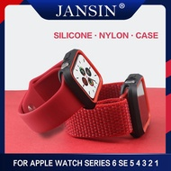 2pcs Silicone Strap+Case For Apple Watch Band 44mm 40mm 42mm 38mm Correa Bracelet Nylon Sport Strap For Apple Watch Series 5 4 3 2 1 สายนาฬิกาข้อมือ