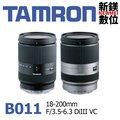 【新鎂】TAMRON 18-200mm F/3.5-6.3 DiIII VC (Model B011) 公司貨 SONY E接環