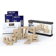 Sumblox - 數字積木-Starter Set-共27個積木