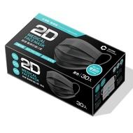【銀康生醫】 台灣製雙鋼印 2D醫療防護口罩30入 馬卡藍 黑色 3層防護 寬耳帶設計