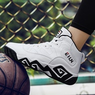 18 9888 Sports Basketball Shoes Plus Size Shoes 39 - 48 Size 45 - 48 P 6