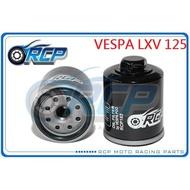 RCP 183 機油芯 機油心 VESPA LXV 125 台製品