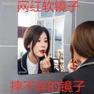 Self-Adhesive Dormitory Makeup Mirror Stickers Mirror Stickers