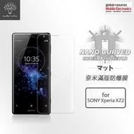 【Metal-Slim】SONY Xperia XZ2(滿版防爆螢幕保護貼)