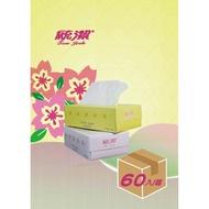 【統潔】實用盒裝衛生紙80抽60入/箱,免運,團購,台灣製造,可溶解於馬桶(0.129元/抽)