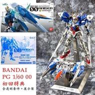 【鋼普拉】收藏品割愛 BANDAI PG 1/60 00 RAISER 強化模組 00R 初回特典 透明套件+專用支架