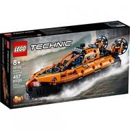 樂高 LEGO - 樂高積木 LEGO《 LT42120 》科技 Technic 系列 - 救援氣墊船-457pcs