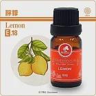 【Herbcare 香草魔法學苑】義大利檸檬純精油