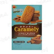 【Bourbon 北日本】焦糖肉桂餅乾 117g