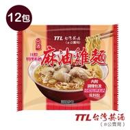 台酒TTL 紅標米酒麻油雞麵 200gx12包/箱