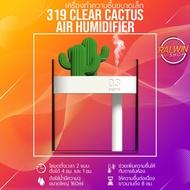 Xiaomi Mijia 319 Cactus Humidifier 160ml USB Aroma Humidifier