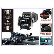 panasonic cn-v8ewt1 eway tr-43gtk 921p p905i p906i eway gps 通用伸縮手機架固定架子吸盤支架汽車架