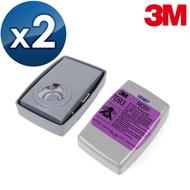 【醫碩科技】3M 7093 P100等級防塵濾罐 2入 可測試氣密性 適用3M 6200/6800防毒口罩
