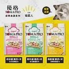 送贈品》優格TOMA-PRO 全齡貓 13.6kg 經典寵物食譜 貓飼料 雞肉 米 天然糧 營養 藜麥成幼貓-雞肉米