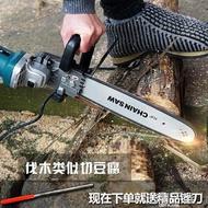 電鋸配件 電鋸家用伐木鋸電動電鏈鋸小型多功能木工迷你角磨切割機改裝手提 MKS生活主義