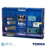 TOMIX 90945 線路組+控制器 MY PLAN NRⅡ (F) (線路模式A+B)