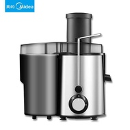 Midea/mei Mj d Juice Press Household Fully Automatic Fruit Vegetable Multifunctional Fruit Mini Student