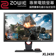 Zowie by BenQ XL2430(不閃屏+LBL)