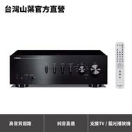 Yamaha A-S301 Hi-Fi 擴大機